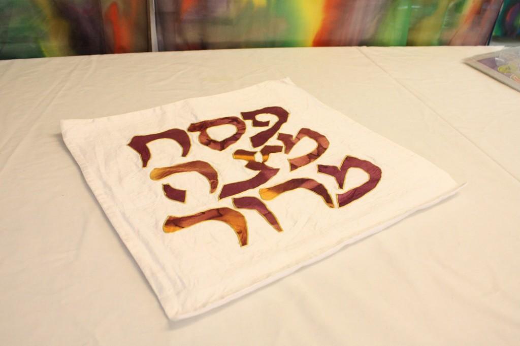 אירוח כפרי באוירה דתית, אירוח כפרי חגי ישראל