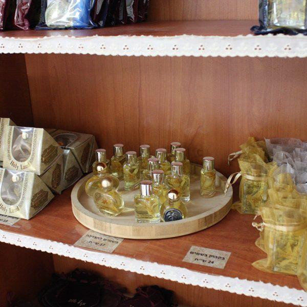 חנות מזכרות בקיבוץ