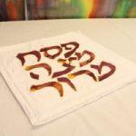 אירוח כפרי חגי ישראל